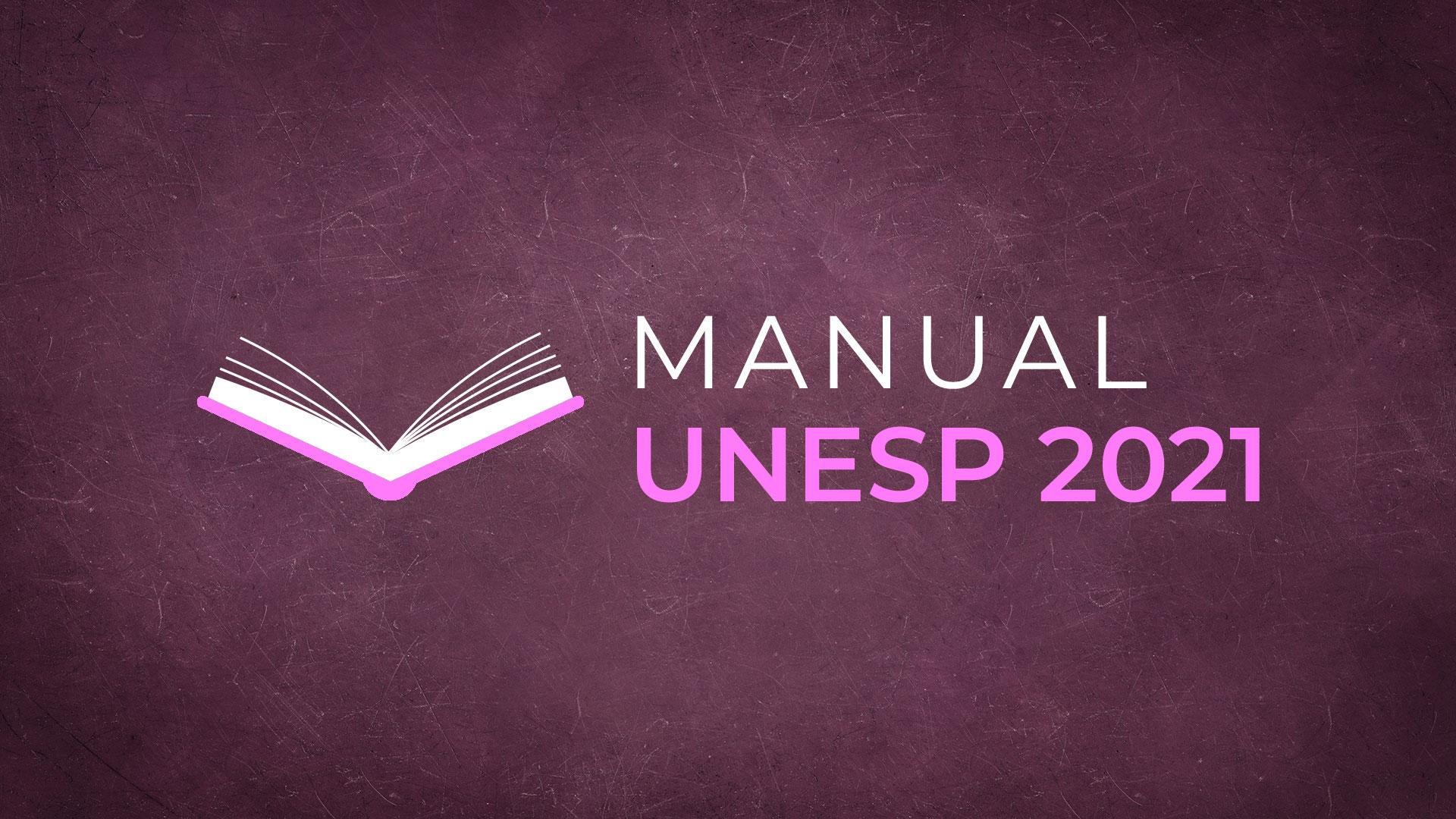 Unesp divulga Manual do Candidato 2021: confira as novidades